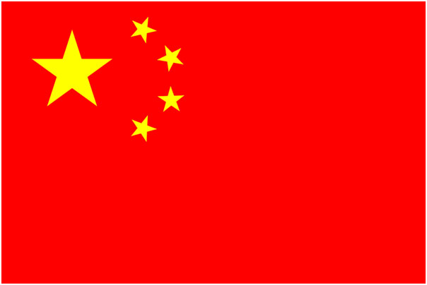 flag of china to color. chinese flag